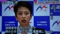 2017.4.21 NHK - 民進党蓮舫代表 (2) 1670-960