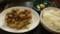 2017.5.26 福来源 (1) 油淋鶏(ユーリンチー)とごはん