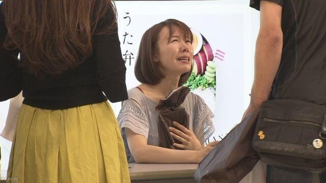 ショッピングモールのうたひめ半崎美子さん - NHK (4) サイン会