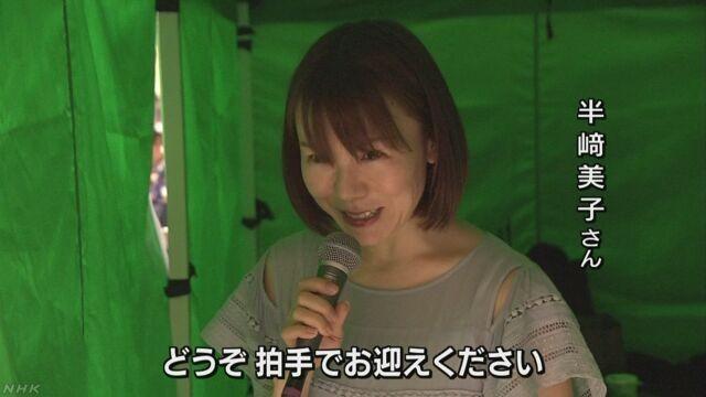ショッピングモールのうたひめ半崎美子さん - NHK (3) 紹介