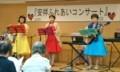 2017.7.22 古井新町ふれあいバンド (3) 2.サザエさん♪ 750-450