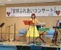 2017.7.22 古井新町ふれあいバンド (15) みあげてごらんよるのほしを♪ 1080