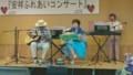 2017.7.22 古井新町ふれあいバンド (18) しろいいろはこいびとのいろ♪ 800-