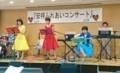 2017.7.22 古井新町ふれあいバンド (20) 9.したまちの太陽♪ 1190-720