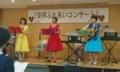 2017.7.22 古井新町ふれあいバンド (25) 14.365日のかみひこうき♪ 750-450