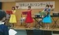 2017.7.22 古井新町ふれあいバンド (26) 14.365日のかみひこうき♪ 760-450