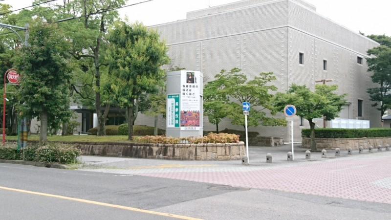 2017.7.27 斎藤吾朗展 (4) 刈谷市美術館しきち(西北から)