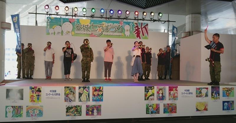2017年あんじょうたなばたまつり (11) 豊川駐屯地ラッパ隊の演奏 1760-920