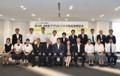 第4回OKBアグリビジネス助成金贈呈式(日本食糧新聞社)