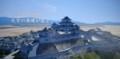 2017.8.17 わかやま (18) CG和歌山城 (2) 2000-990