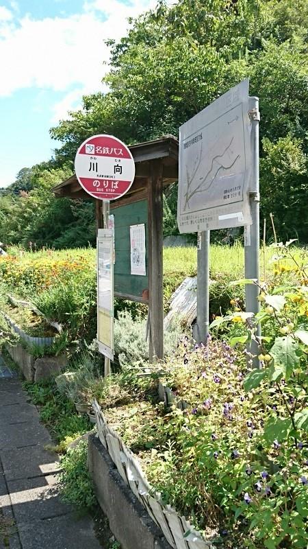 2017.9.8 岩津水力発電所 (4) 川向バス停 450-800
