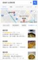 2017.9.11 福来源 (5) 検索1位 1080-1706