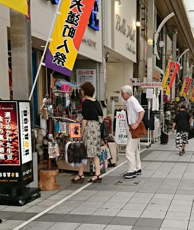 2017.10.3 大須 (1) png 650-770