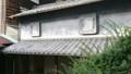 2017.10.14 きのこ列車 (44) 大正村 - 土蔵 1280-720