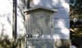 2017.11.3 名古屋城 (資2) 乃木倉庫 - 説明がき 1860-1080