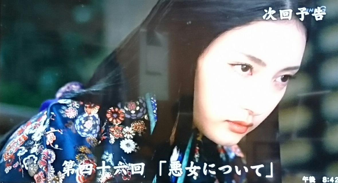 2017.11.12 菜々緒さん (16) 1180-640