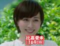 2017.11.13 (4) 比嘉愛未さん 1400-1070