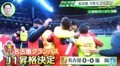 2017.12.3 グランパス (3) 楢崎正剛 800-440