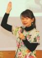 石垣真帆さん(ちゅうにち 2017.12.19) 300-420
