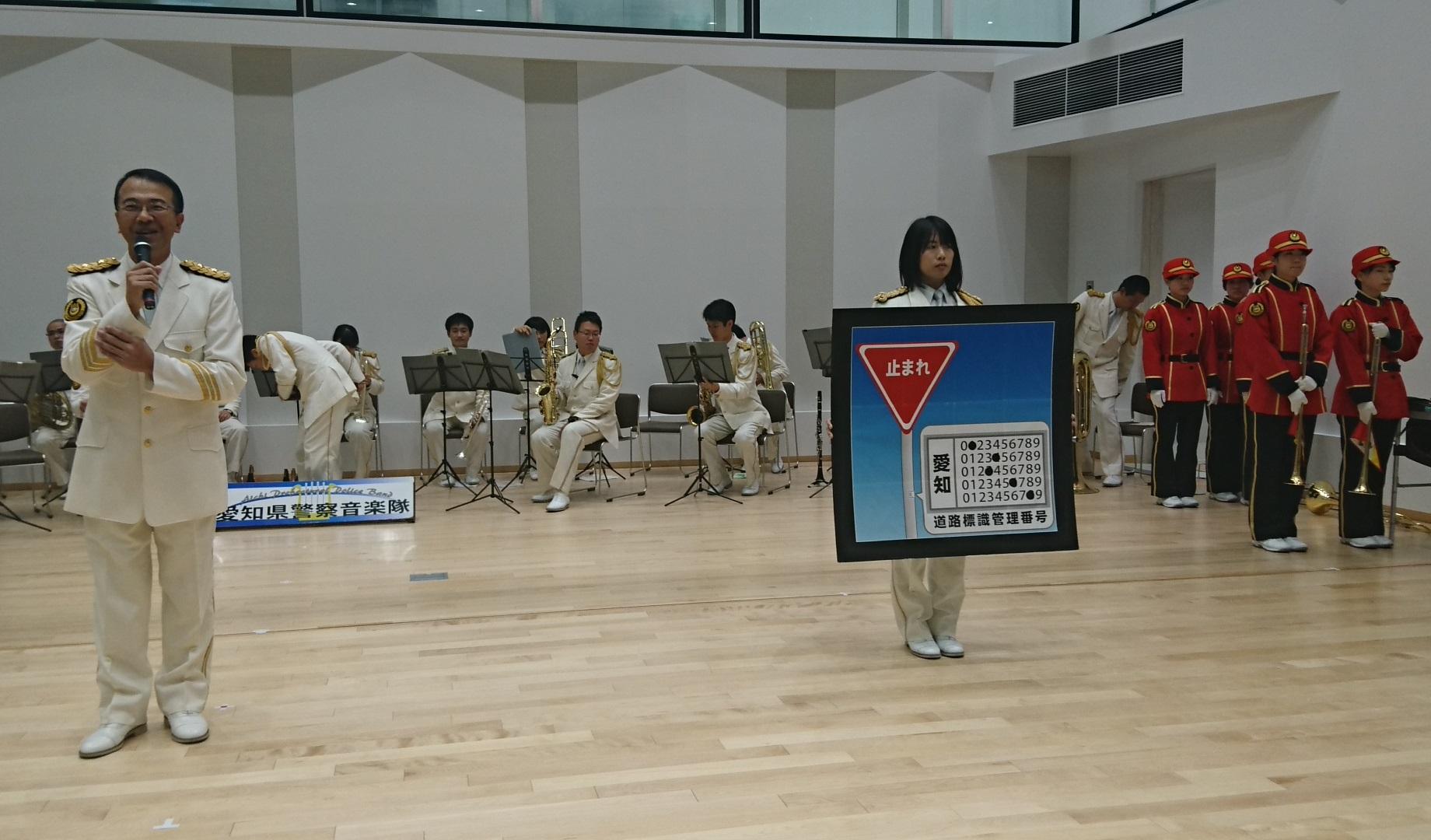 2018.1.7 あんぜんあんしんフェス (22) 愛知県警察音楽隊 1840-1080