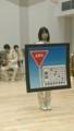 2018.1.7 あんぜんあんしんフェス (23) 愛知県警察音楽隊 450-800