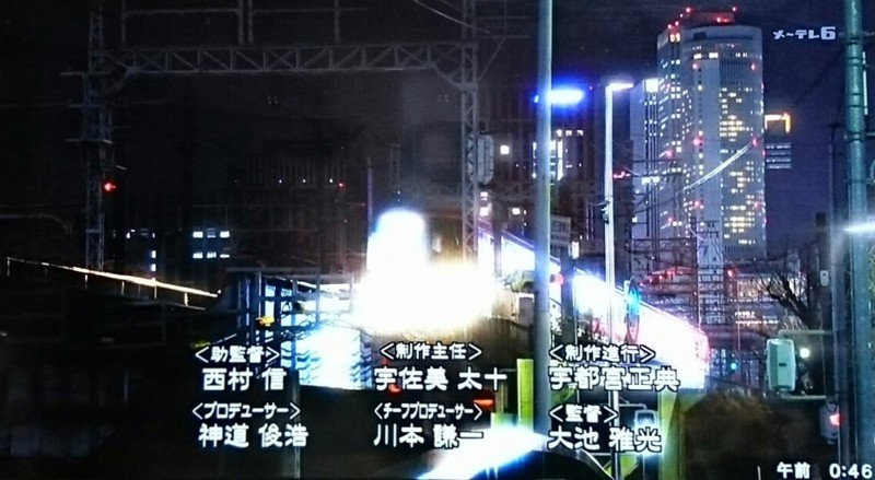 名古屋いき最終列車2018年第1話 (6) おわり 1130-620