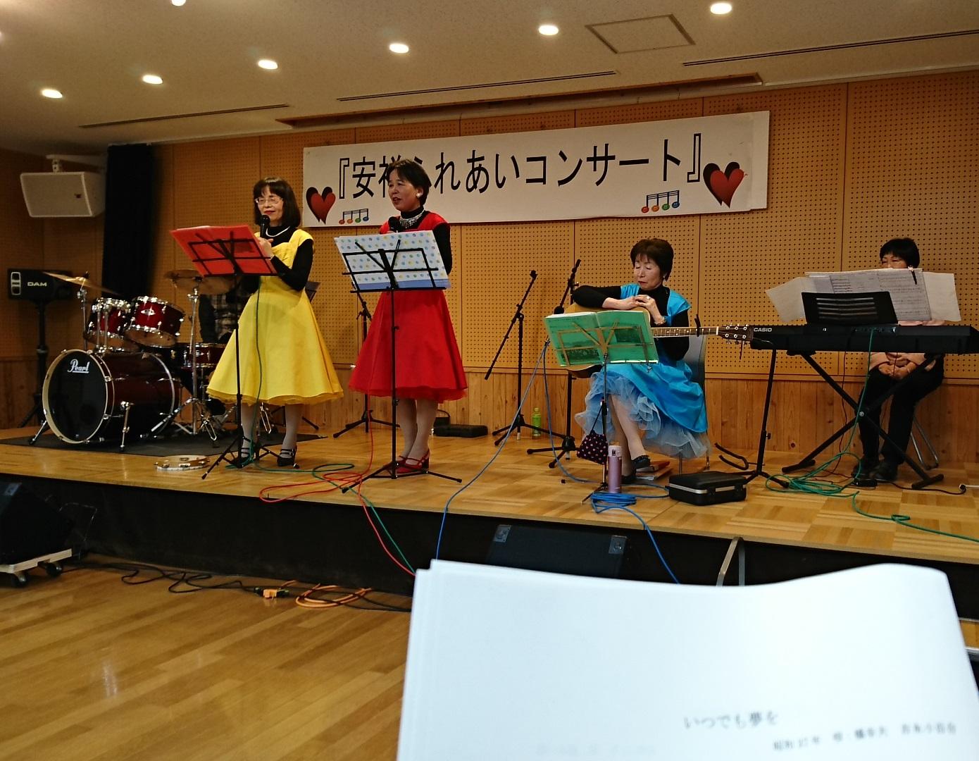 2018.1.27 古井新町ふれあいバンド (10) いつでもゆめを 1390-1080