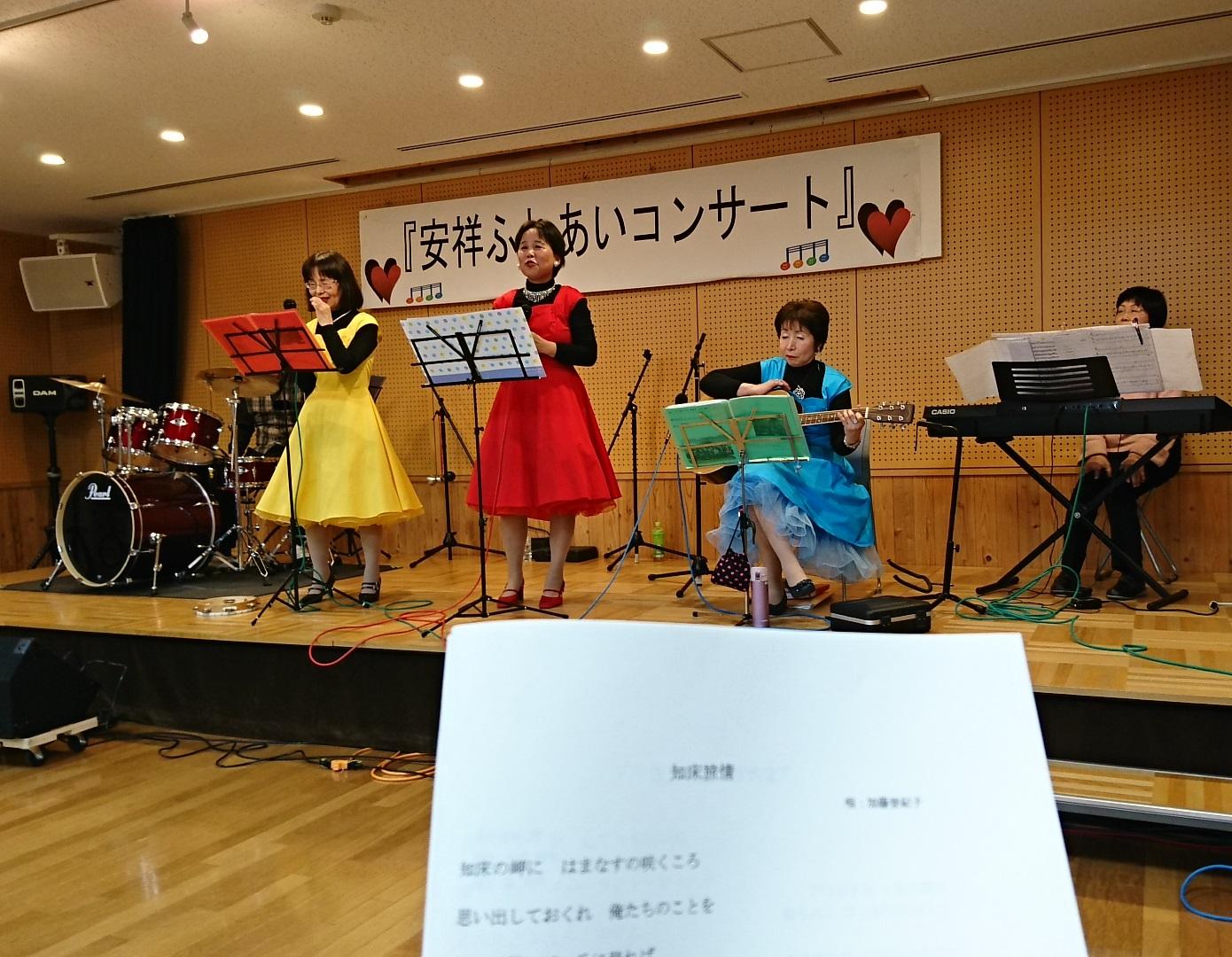 2018.1.27 古井新町ふれあいバンド (11) 知床旅情 1390-1080