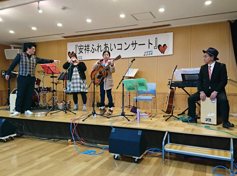 2018.1.27 古井新町ふれあいバンド (14) のにさくはなのように(みことアンドダブルカホンズ) 1450-1080