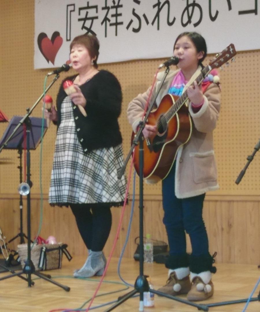 2018.1.27 古井新町ふれあいバンド (17) はなよめ(みことアンドダブルカホンズ) 900-1080