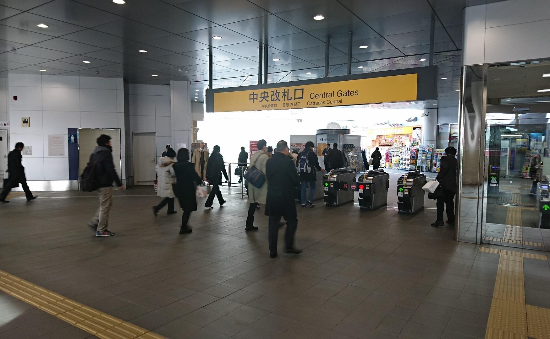 2018.2.19 岐阜 (107) 岐阜 - かいさつ 1750-1080