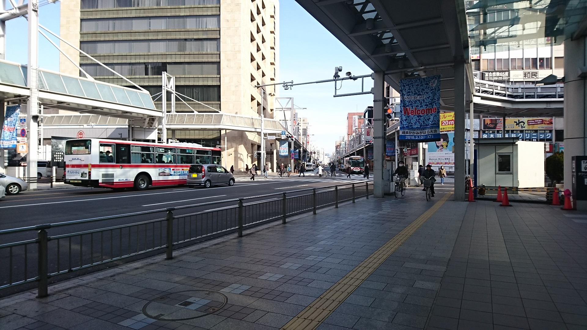 2018.2.19 岐阜 (110) 名鉄岐阜駅前交差点 1920-1080