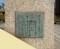 2018.2.19 岐阜 (114) 岐阜市制100年記念 1020-840