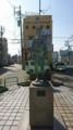 2018.2.19 岐阜 (115) 銅像(まえから) 1040-1850