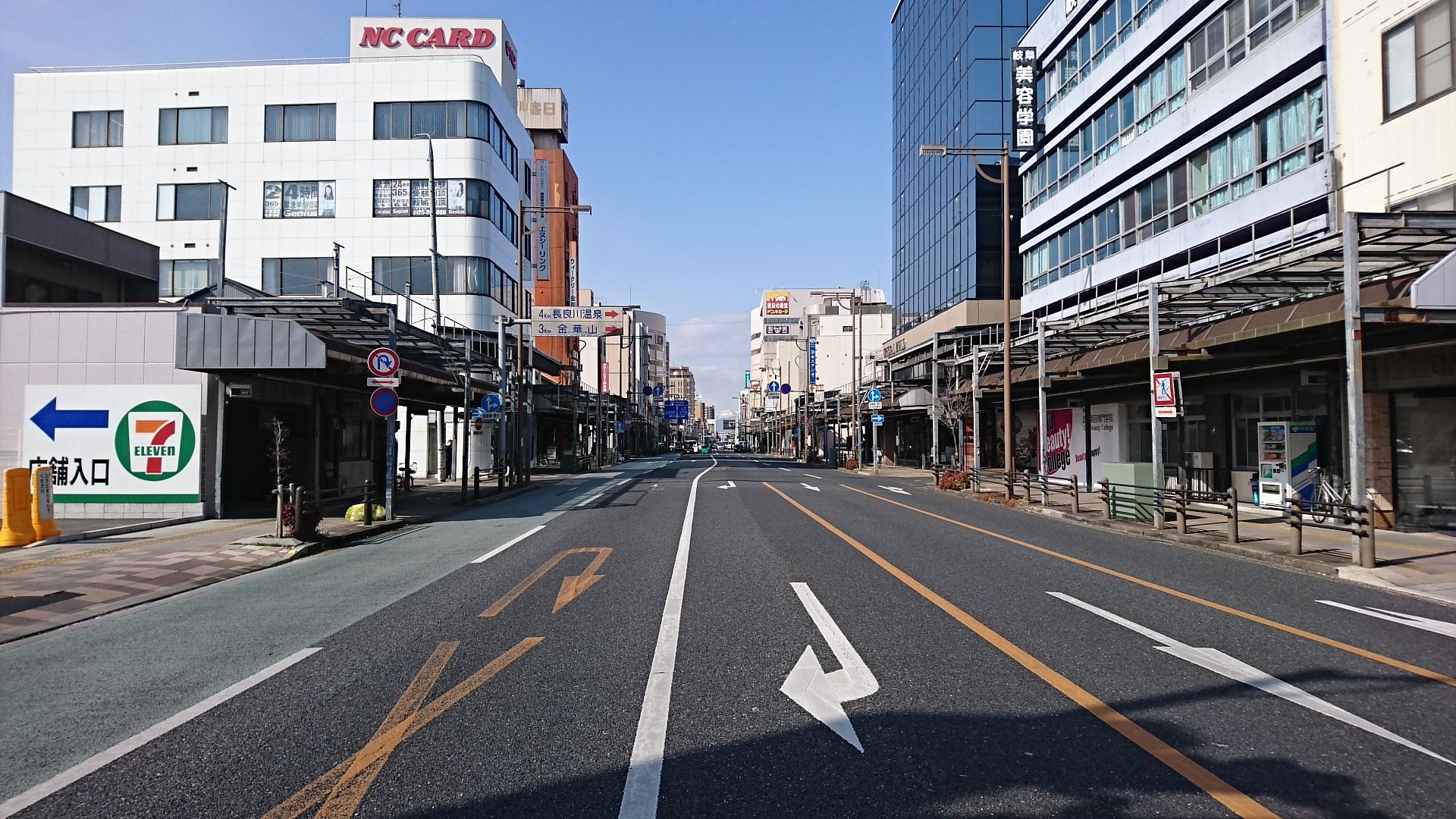 2018.2.19 岐阜 (122) 金園町2丁目交差点からにしむき 1920-1080