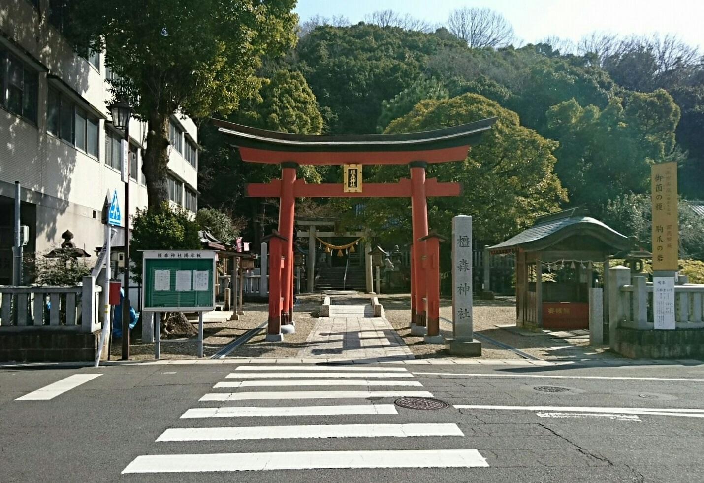 2018.2.19 岐阜 (129) 橿森神社 1430-980