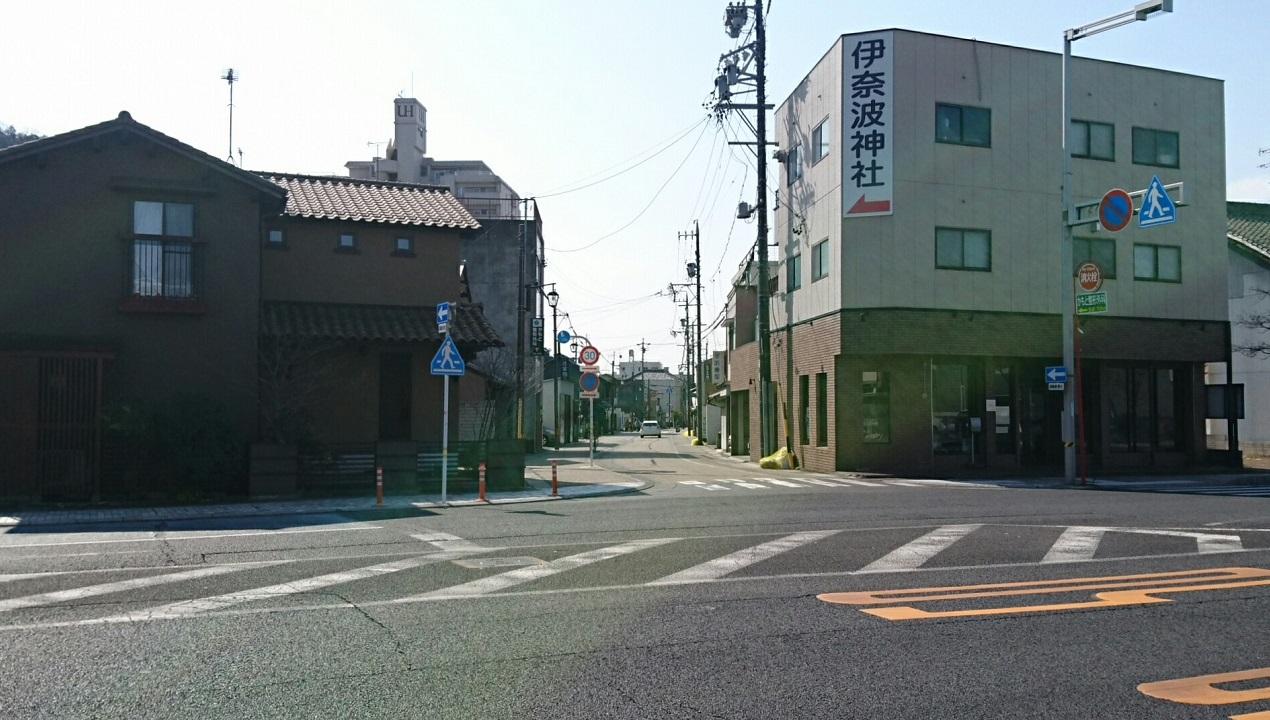2018.2.19 岐阜 (142) T字からみなみむき 1270-720