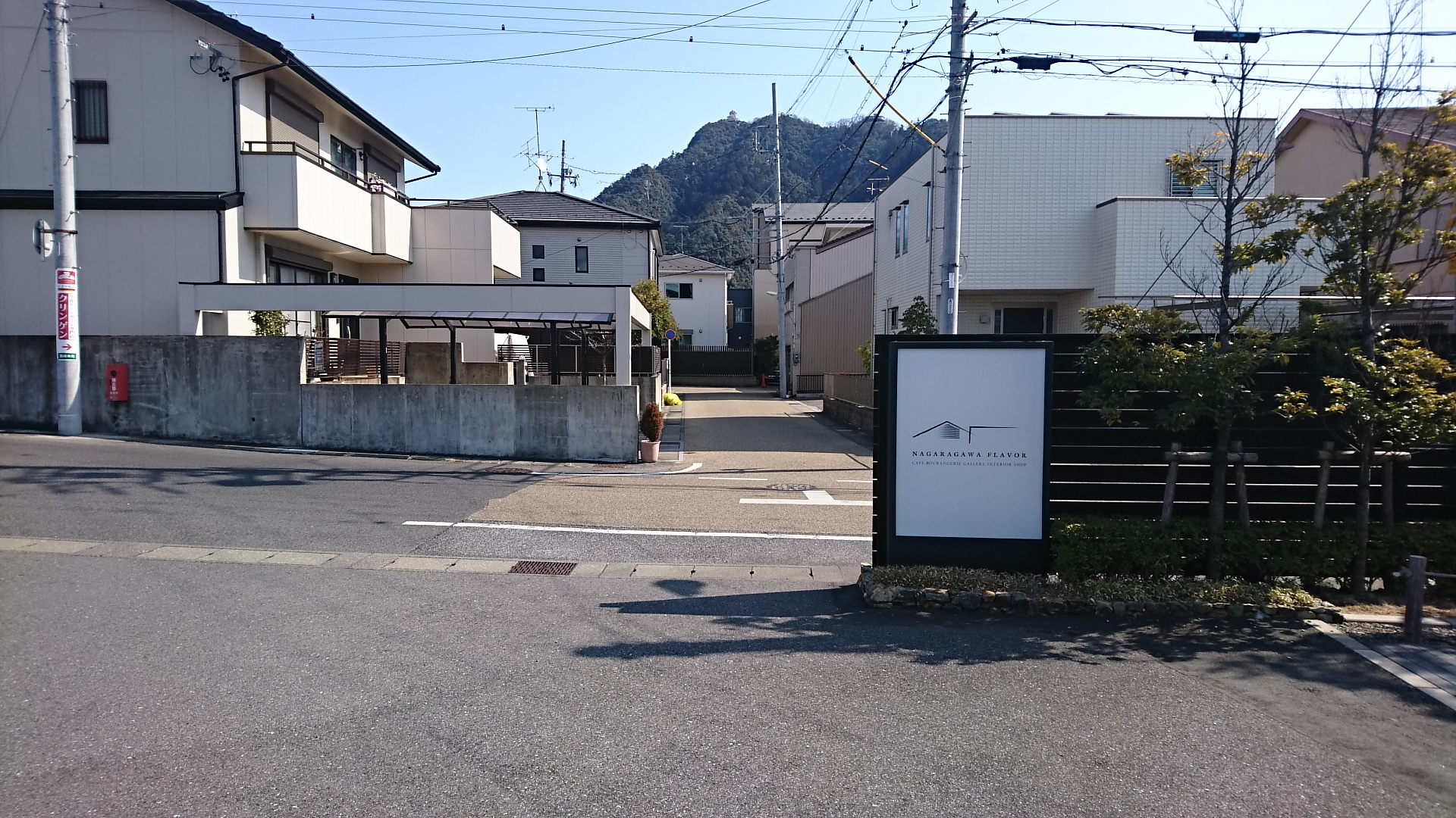 2018.2.19 岐阜 (151) ナガラガワフレーバーからひがしえ 1920-1080