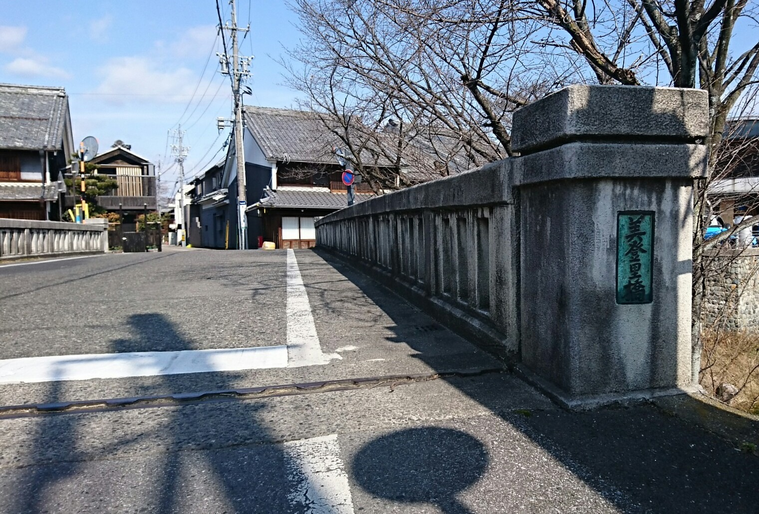 2018.2.19 岐阜 (156) 美登里橋 1520-1030