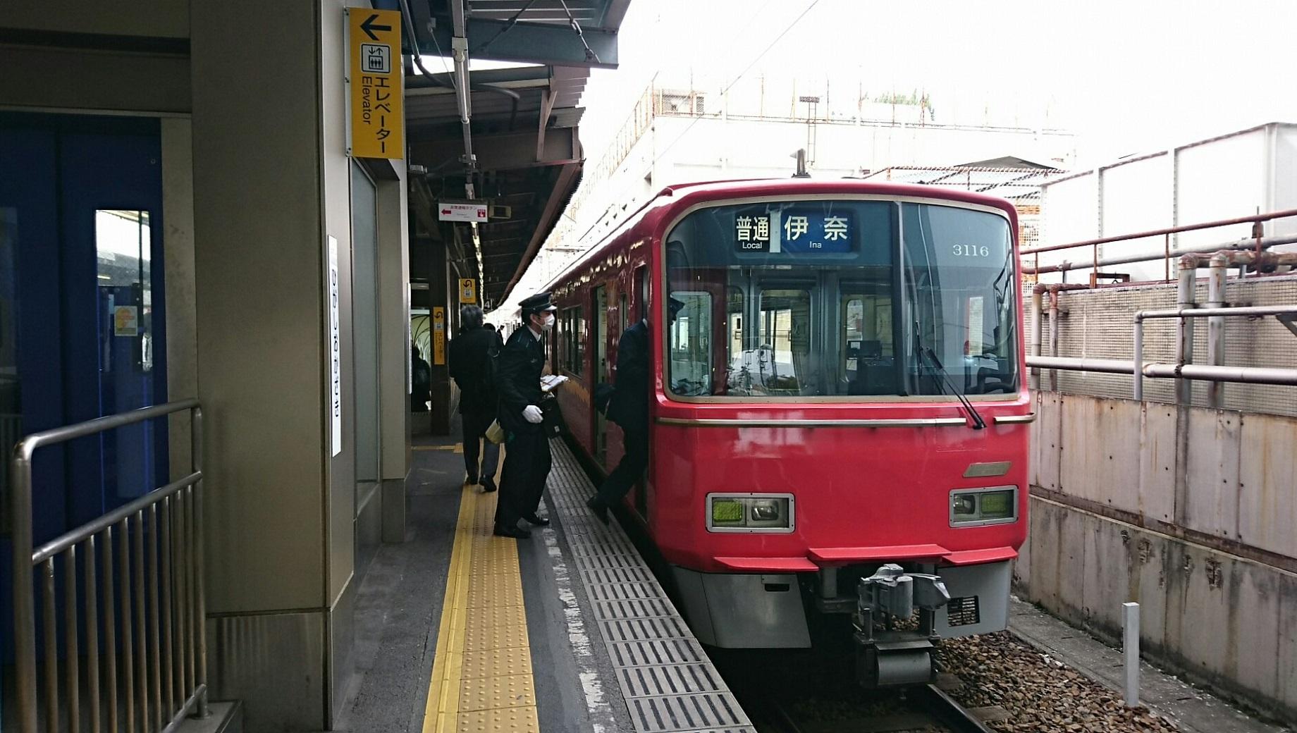 2018.2.21 東岡崎 (14) 東岡崎 - 伊奈いきふつう 1840-1040