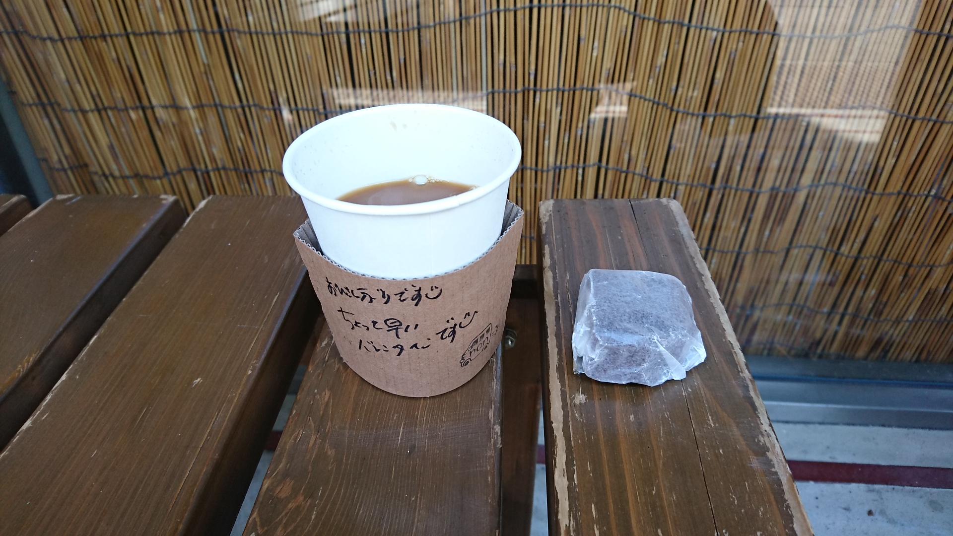 2017.2.10 (6-1) のんちゃんのカフェバス 1920-1080