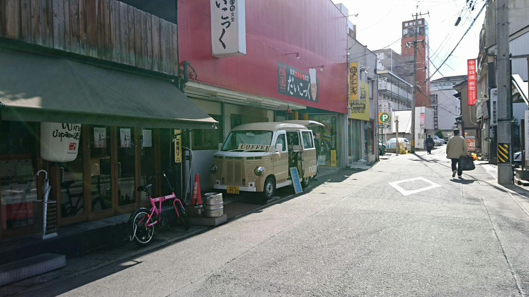 2017.2.10 (1-1) だいこっくとのんちゃんのカフェバス 1850-1040