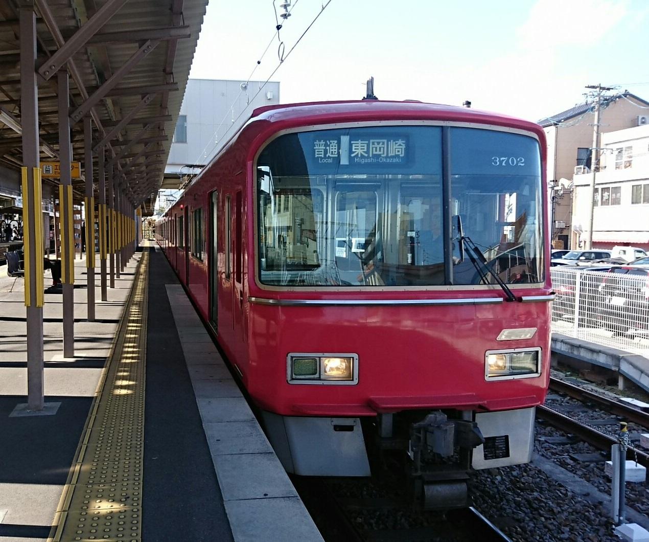 2018.2.23 東岡崎 (2) しんあんじょう - 東岡崎いきふつう 1270-1060