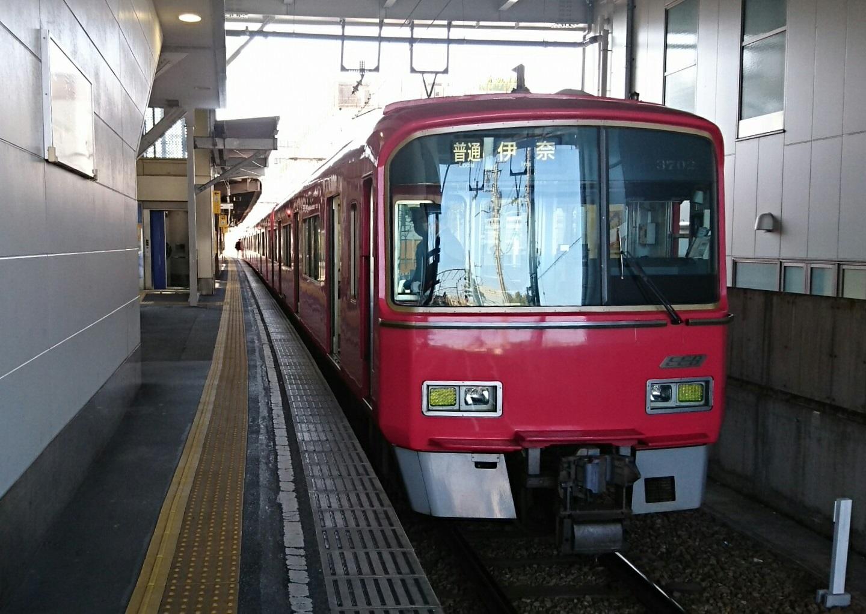 2018.2.23 東岡崎 (11) 東岡崎 - 伊奈いきふつう 1440-1020