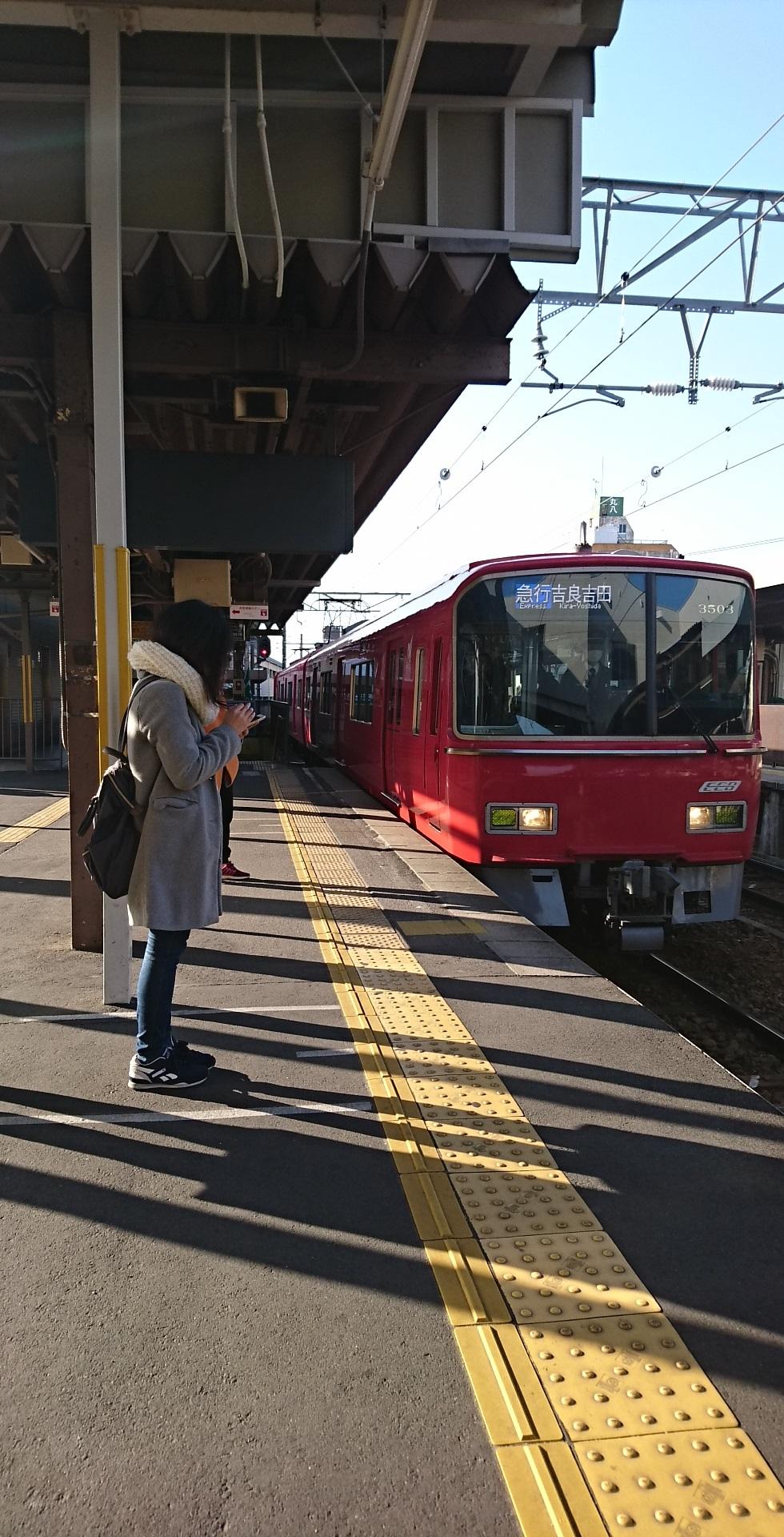 2018.2.23 東岡崎 (24) しんあんじょう - 吉良吉田いき急行 980-1920