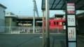 2018.2.24 アンフォーレ (6) 名鉄バス - しんあんじょうしゅっぱつ 1280-720