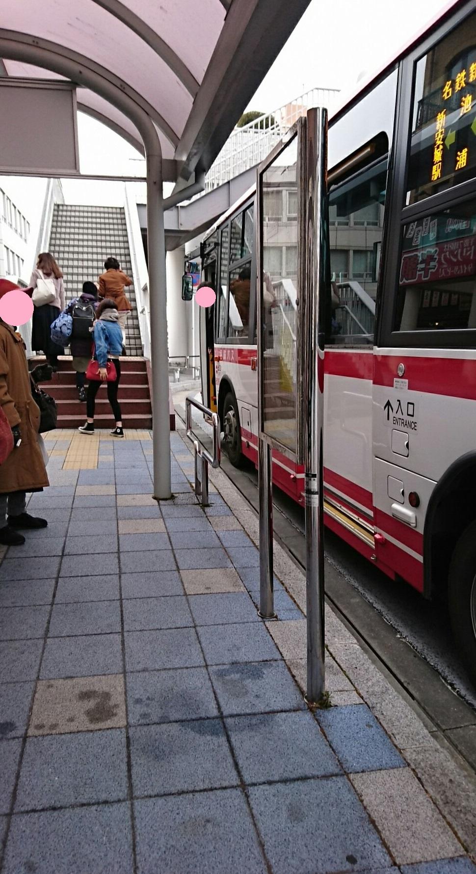 2018.2.24 アンフォーレ (9) JRあんじょうえき - 名鉄バス 970-1780