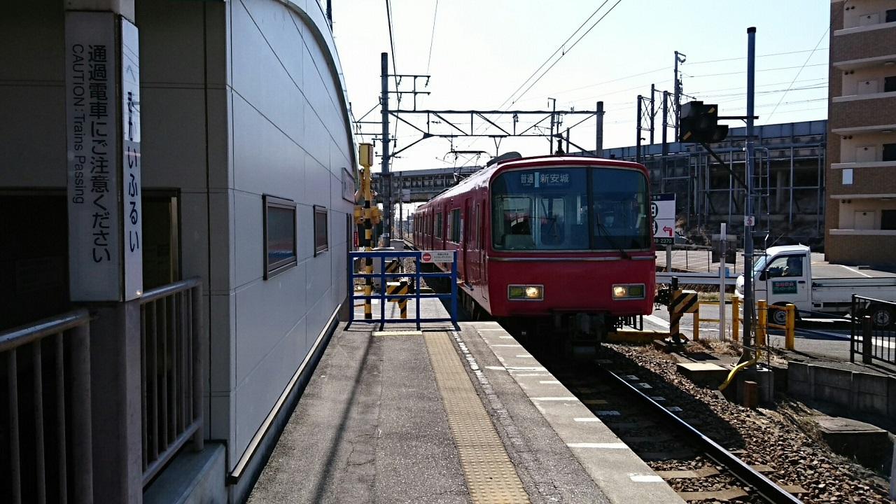 2018.2.26 富士松 (1) 古井 - しんあんじょういきふつう 1280-720