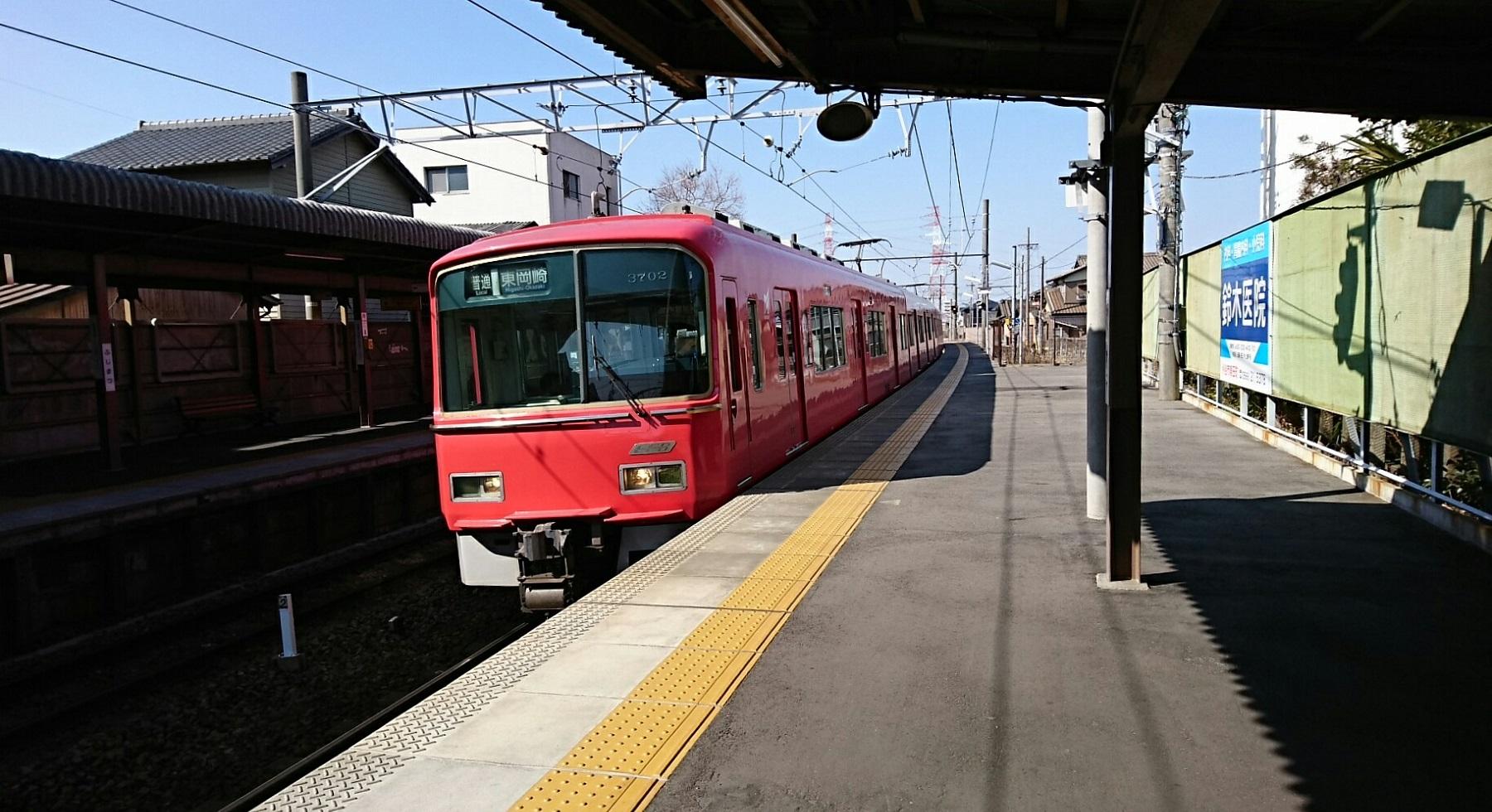 2018.2.26 富士松 (16) 富士松 - 東岡崎いきふつう 1800-980