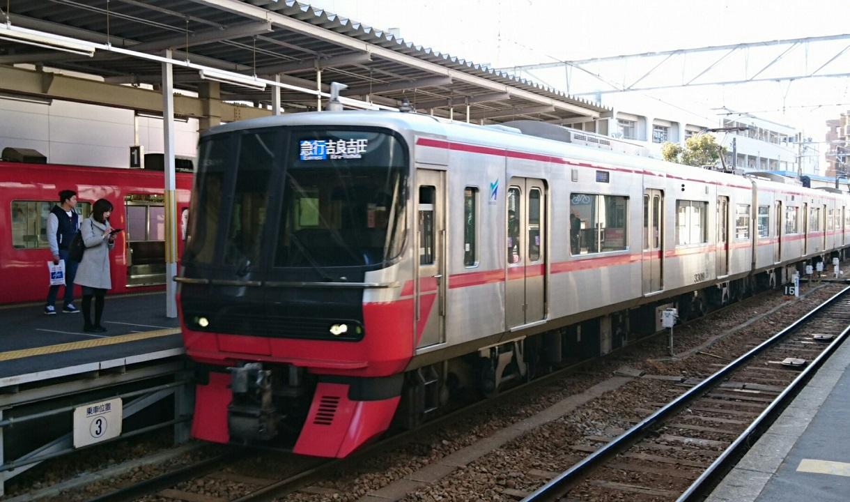 2018.2.26 富士松 (24) しんあんじょう - 吉良吉田いき急行 1220-720
